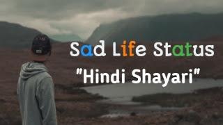 Best Sad Status Shayari On Life in Hindi