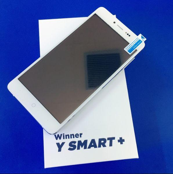 Terbaru Evercoss 4G U55 Android Nougat 55 INCH Murah