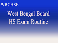 wbchse.nic.in West Bengal HS Routine 2017