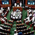 Lok Sabha passes Constitution (123rd Amendment) Bill, 2017
