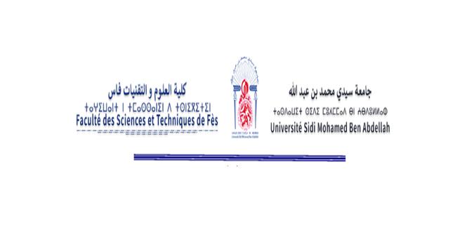 كلية العلوم والتقنيات النتائج النهائية لولوج سلك الماستر 2019-2020