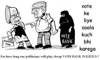 vote bank