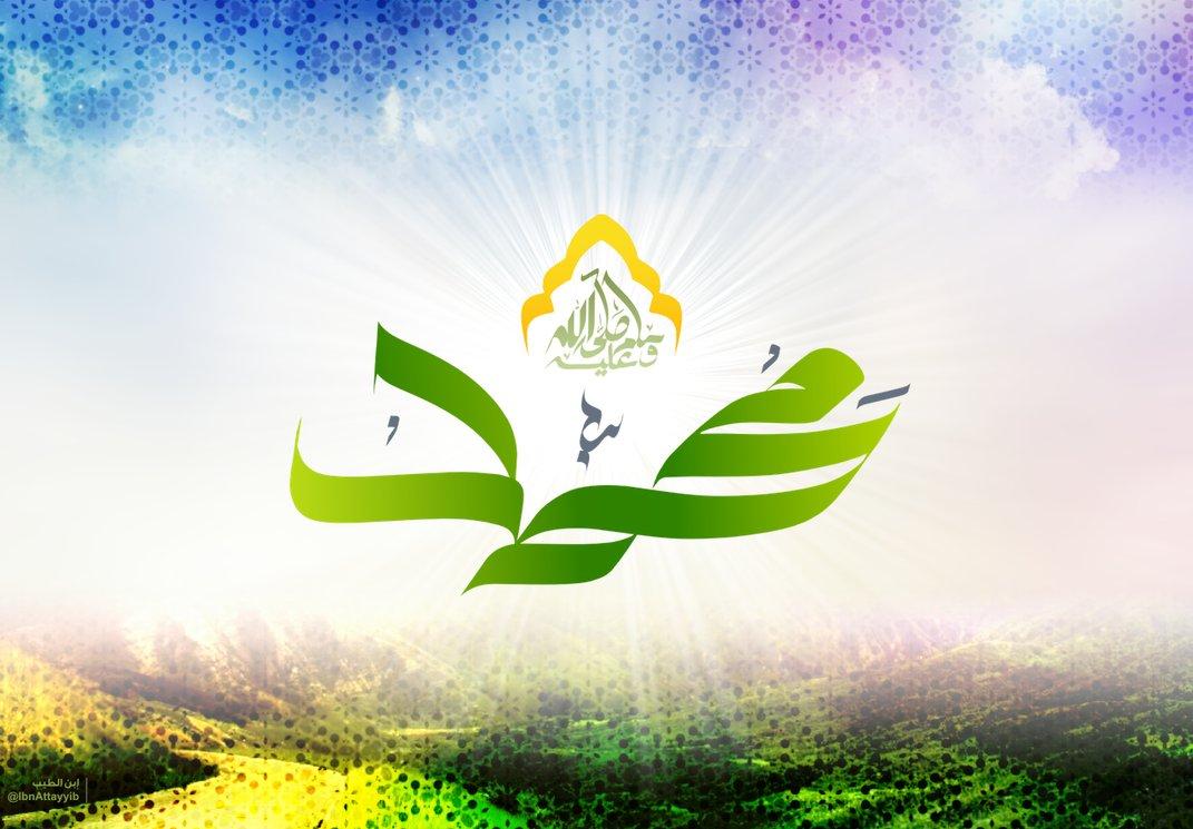 """موضوع تعبير عن المولد النبوى الشريف """"محمد"""" صلى الله عليه وسلم"""