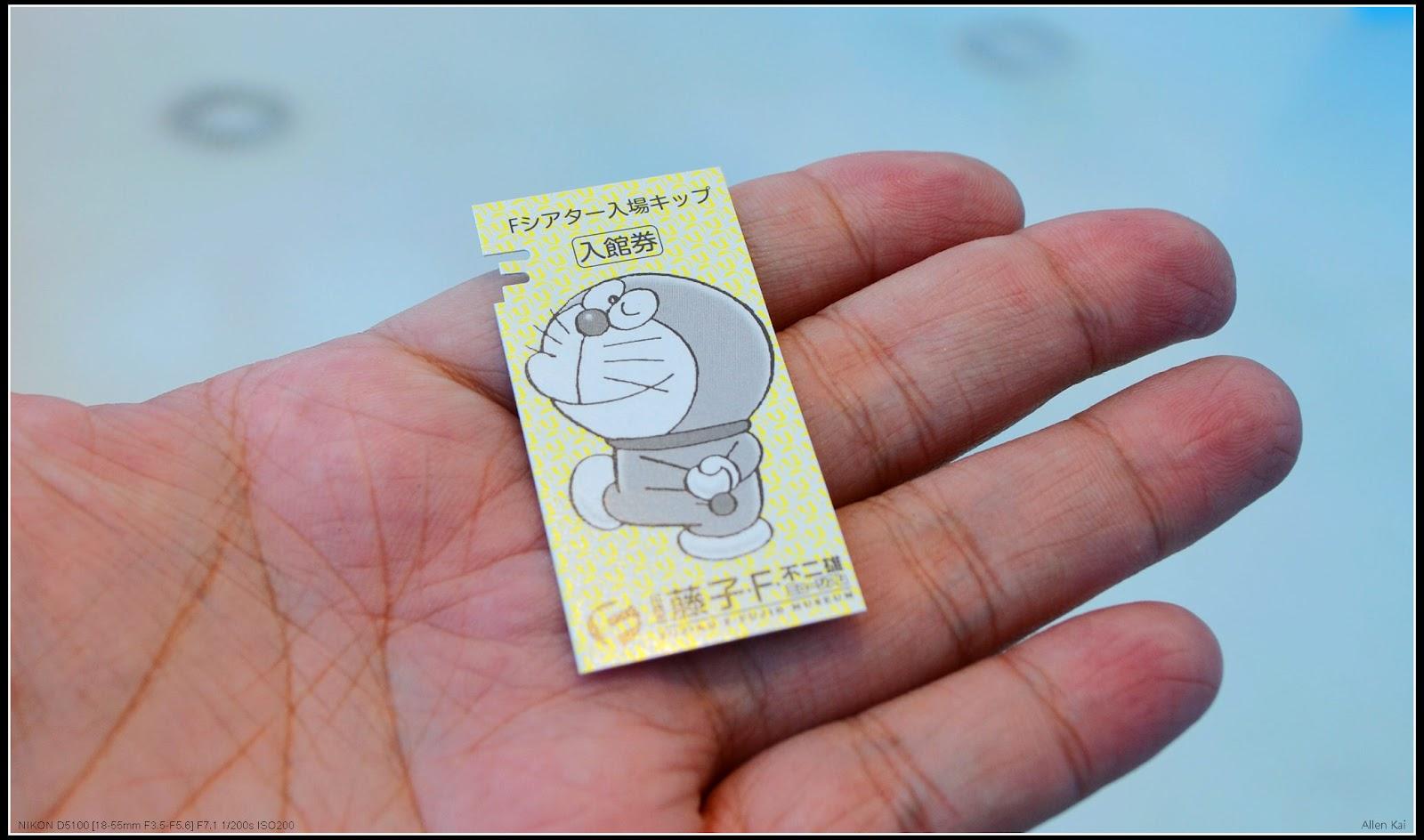 不旅行不行。: 2012東京櫻花雨:《藤子・F・不二雄博物館》感動館內篇