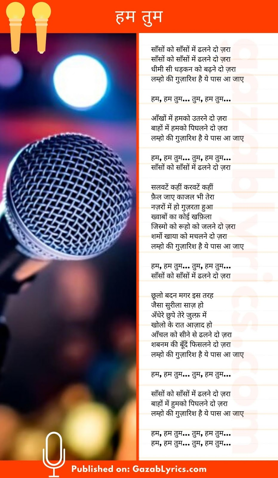 Hum Tum song lyrics image