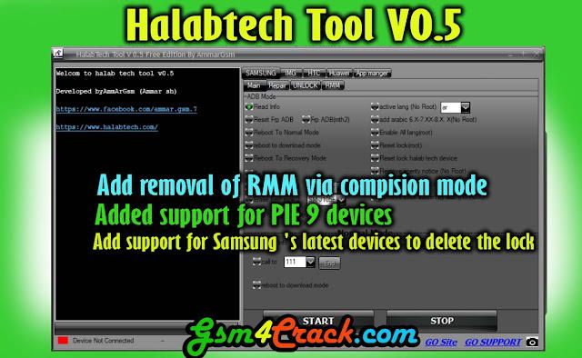HalabTech Tool 0.5