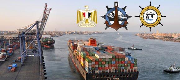 اعلان شركة بورسعيد لتداول الحاويات والبضائع رقم 1 لسنة 2019 م