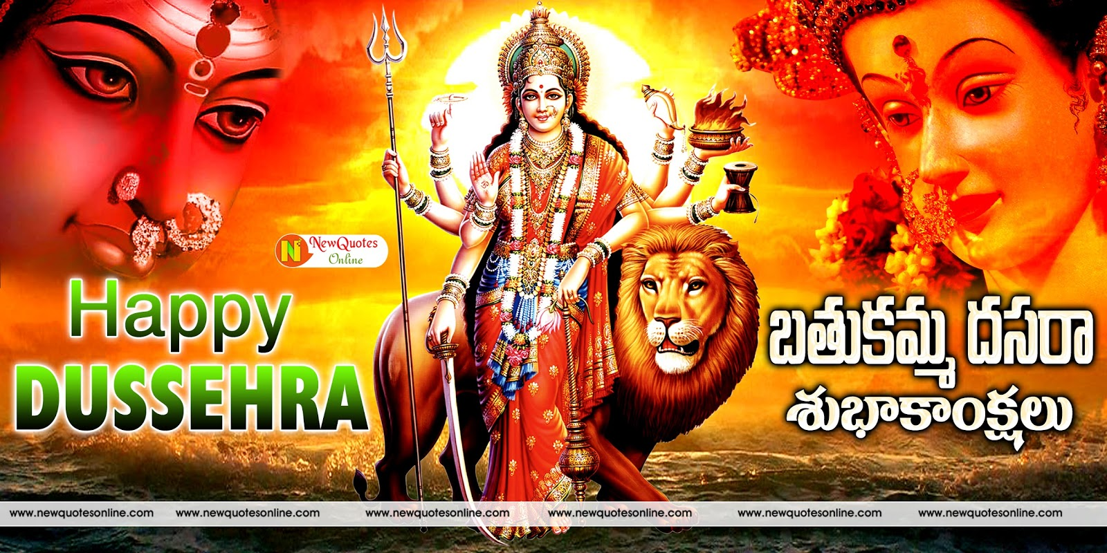 Best vijayadashami greetings dussehra new quotes in telugu new quotes vijayadashami telugu quotes greetings wallpapers happy dasara wishes m4hsunfo