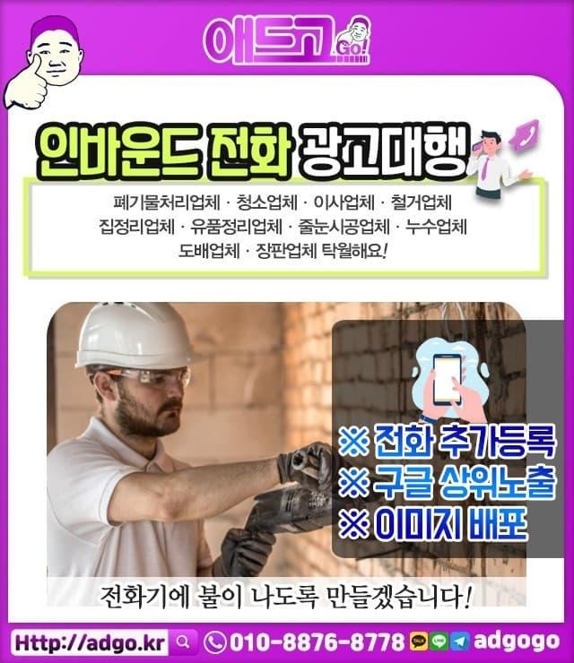 안산시단원홍보마케팅전략