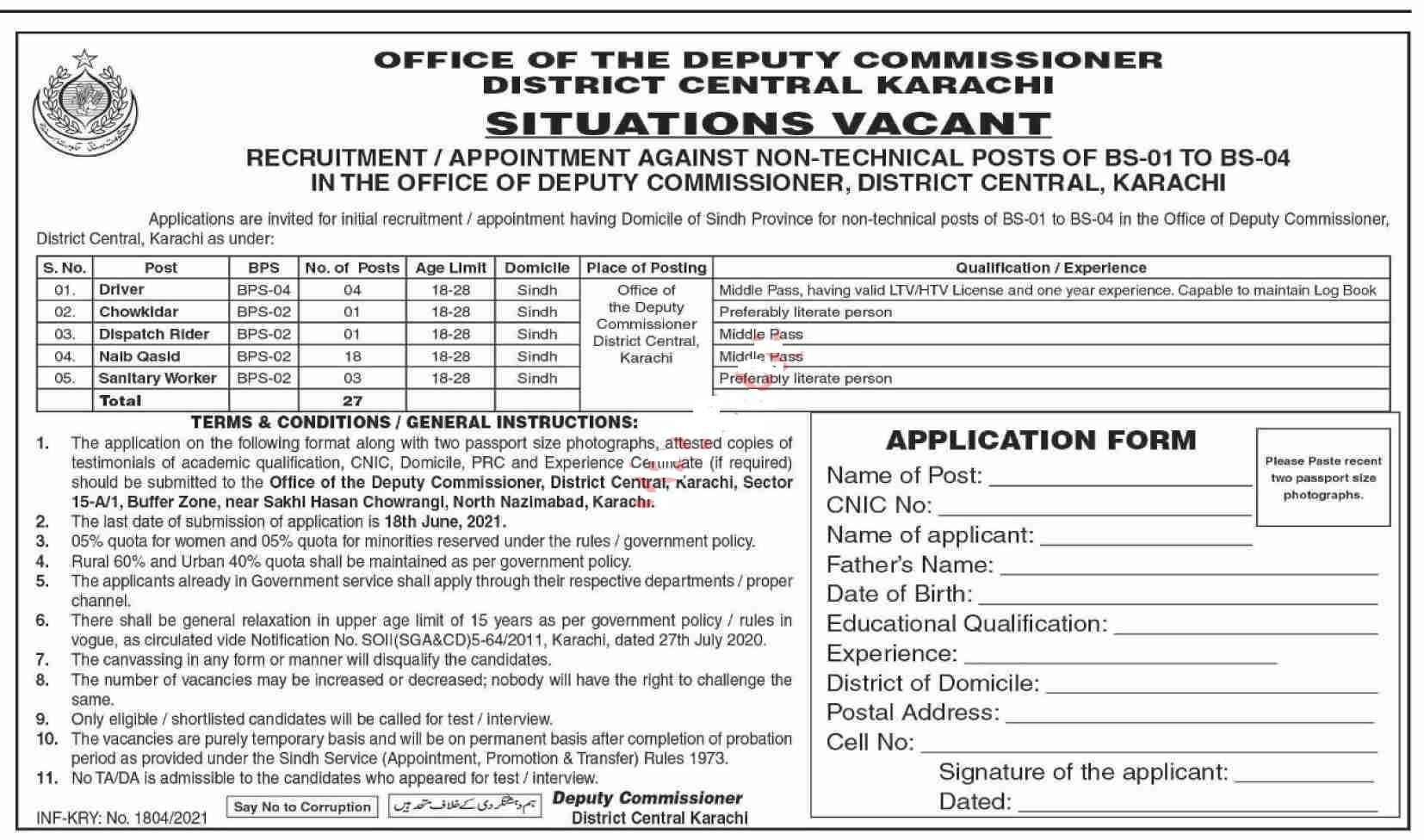 Deputy Commissioner DC Central Karachi Jobs 2021