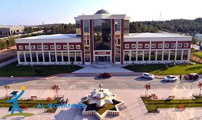 جامعة بيلاجيك ( Bilecik Üniversitesi ) مفاضلة 2020