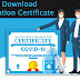 How to Download Vaccination Certificate