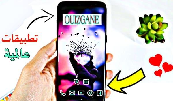 4 تطبيقات تستحق أن تجري لكي تحملها ولايمكنك حذفها بعد اليوم من هاتفك