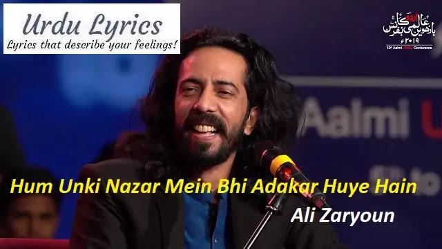 Hum Unki Nazar Mein Bhi Adakar Huye Hain - Ali Zaryoun - Urdu Poetry