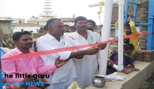 मुख्यमंत्री नीतीश कुमार ने सभी घरो मे पिलाया चार सौ फ़ीट का स्वच्छ पानी: रामपुकार सिन्हा