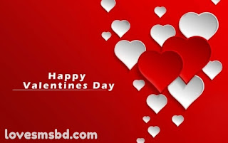 happy valentines day images i love you