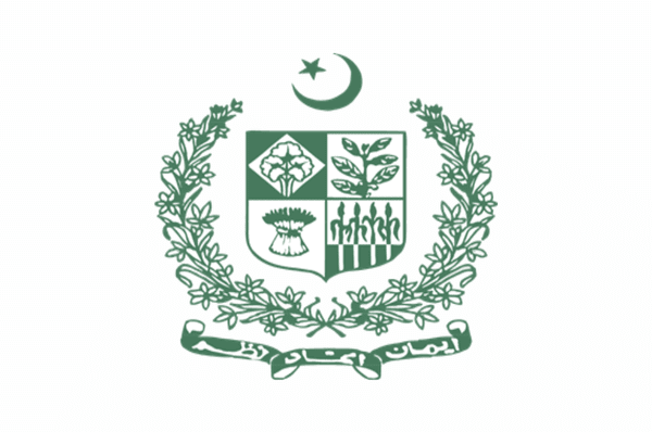 Ministry of Information and Broadcasting Jobs 2021 – www.moib.gov.pk