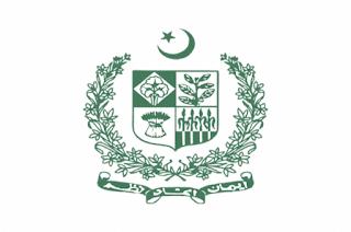 Pakistan Environmental Protection Agency Jobs 2021 PEPA Islamabad
