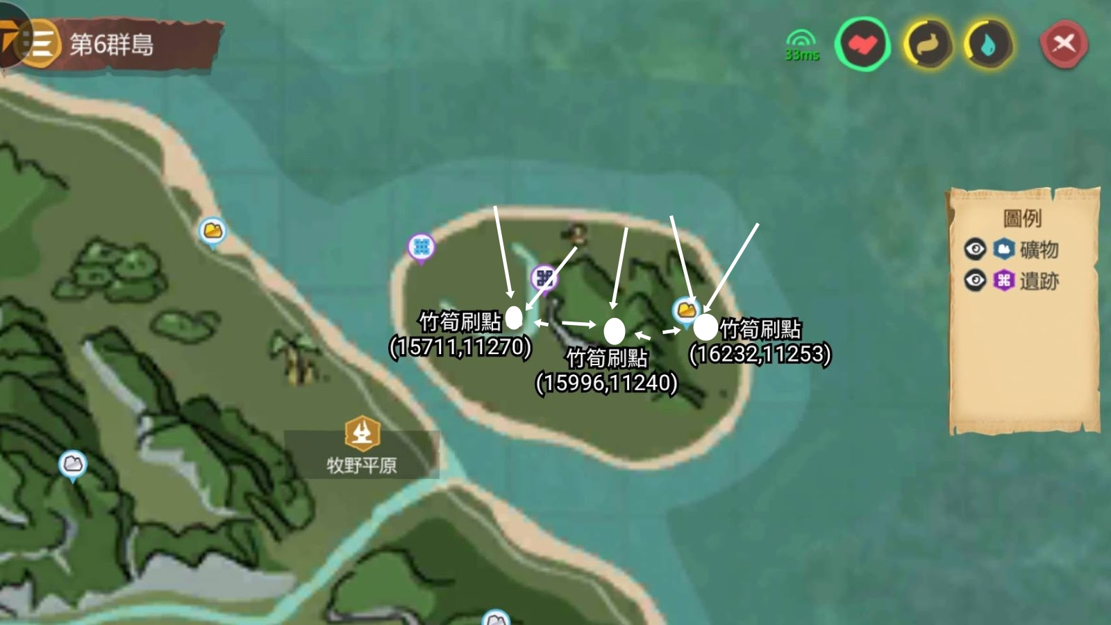 Bamboo Shoot Location utopia origin 2