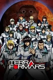 Anime Terra Formars Legendado