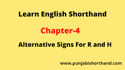 Alternative Signs For R and H