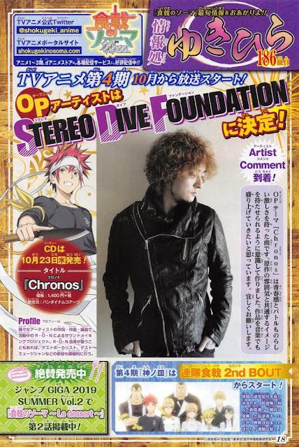 Confirmación de Stereo Dive Foundation como interprete del opening de la cuarta temporada