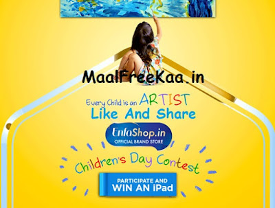 Children's Day Contest!