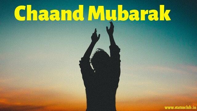 chand mubarak 2020 ramadan