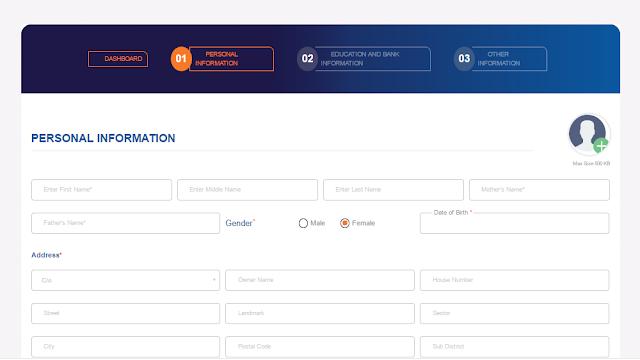 खेलो इंडिया यूथ गेम्स 2020 ऑनलाइन पंजीकरण