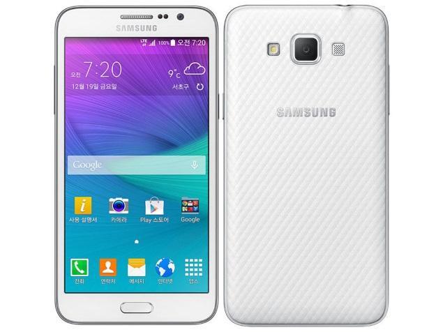 Samsung Galaxy Grand Max Specifications - Inetversal