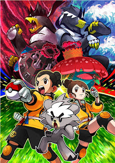 Pokemon Espada y Escudo Venusaur Blastoise Urshifu Gigamax