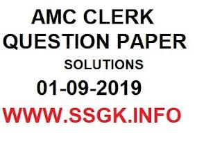 AMC CLERK EXAM PAPER SOLUTIONS ALL ACADEMY