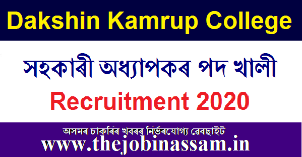 DK College, Mirza Recruitment 2020: Apply for 03 Assistant Professor Posts