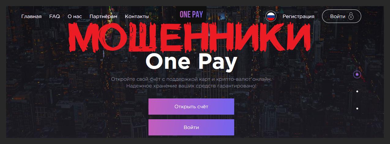 lyuda.petrovna89@indox.ru Очередной фальшивый банк развития связи и информатики – Отзывы, мошенники!