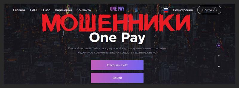 Очередной фальшивый банк развития связи и информатики – lyuda.petrovna89@indox.ru Отзывы, мошенники!