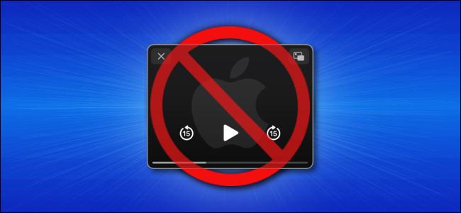 لا يوجد رمز فوق iPhone يظهر أيقونة صورة داخل صورة.