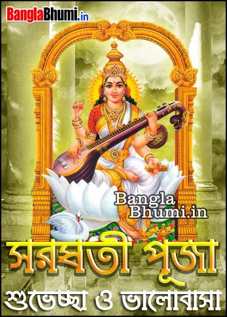 saraswati puja pandal image download