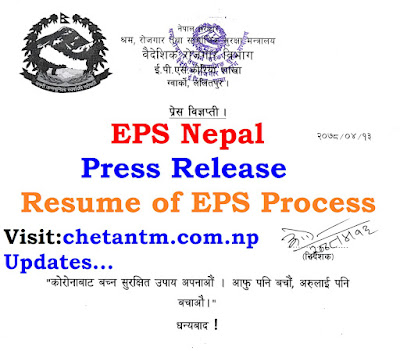 Press Release on Resume of EPS Process