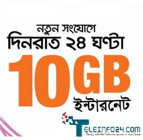 Banglalink 10GB Free Internet Offer Only for New connection