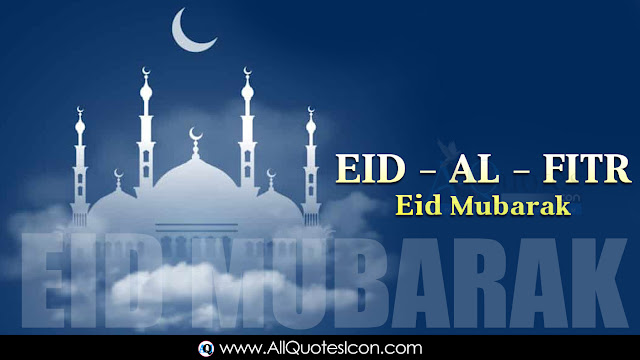 Eid-Al-Fitr-Wishes-In-English-Whatsapp-Pictures-Eid-Al-Fitr-HD-Wallpapers-for-facebook-Eid-Al-Fitr-Festival-Wallpapers-Eid-Al-Fitr-Information-Best-Images-free
