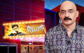 Saithan Review   Vijay Antony, Arundhathi Nair   Kashayam with Bosskey   Tamil Movie