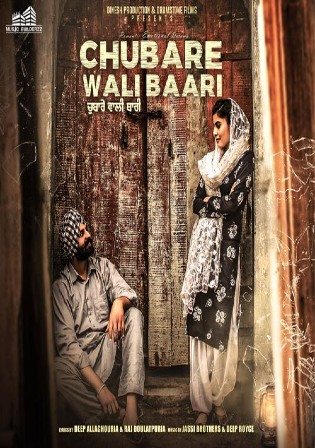 Chubare Wali Baari 2021 WEB-DL 280Mb Punjabi 480p Watch Online Full Movie Download bolly4u