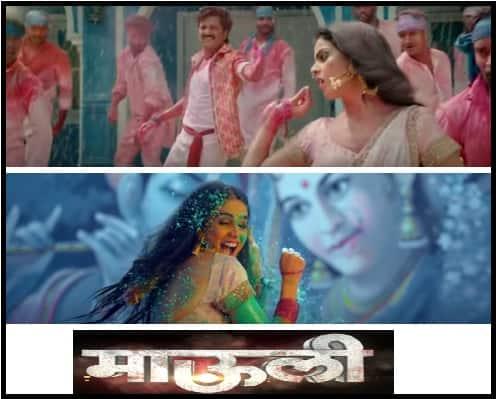 Genelia, Ritesh, Song, Fans