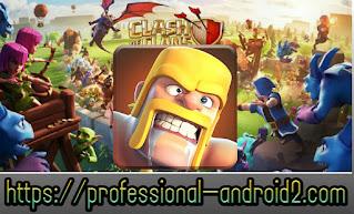 تحميل لعبة كلاش اوف كلانس 2020 Clash of Clans مهكرة آخر إصدار للأندرويد