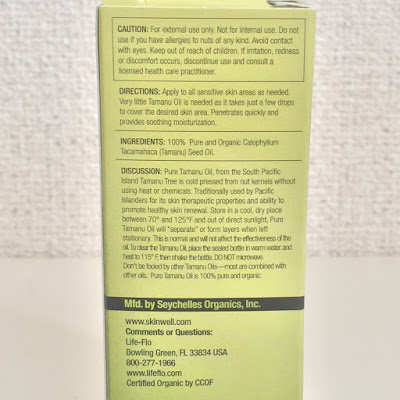 アイハーブ,iHerb,ライフフローヘルス 天然タマヌオイル 1fl oz(30g)
