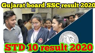 GSEB SSC Result 2020.GSEB 10th Result 2020.