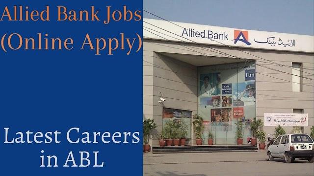 Latest Bank Jobs 2021 | Allied Bank Jobs 2021 | Apply Online Allied Bank Jobs 2021