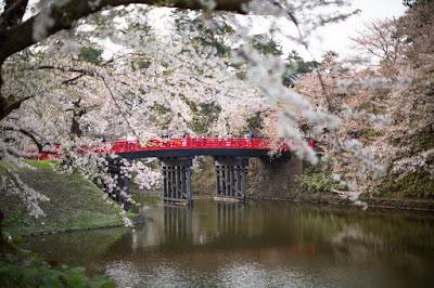 Taman Hirosaki