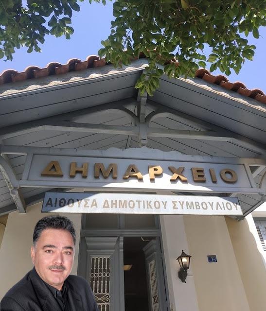 Κεκλεισμένων των θυρών η συνεδρίαση της Δευτέρας του ΔΣ του Δήμου Λεβαδεών