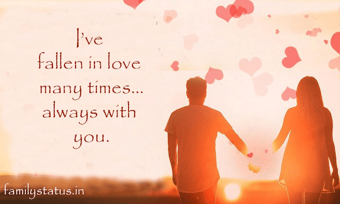love status in English - True love sms, quotes